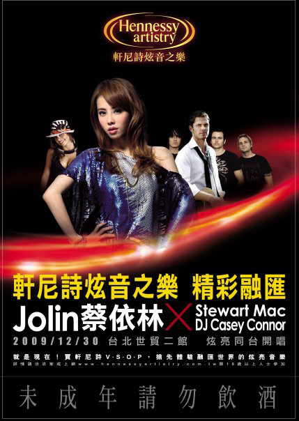 http://www.we-enhance.com/Images/stewartmac/Stew-Taiwan-Dec-2009/stew-mac-hennessy_poster.jpg